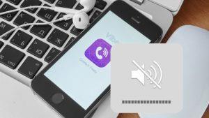 Как отключить звук сообщений Viber на iPhone