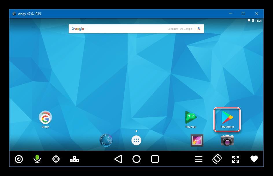 Запуск Play Market в Андроид-эмуляторе Andy для установки Viber