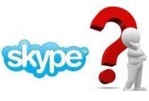 nastrojki-jekrana-skype | http://multi-marin.ru