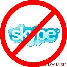 Skype портал