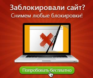 Как обойти блокировку Телеграмма в России на Android, iOS и компьютере