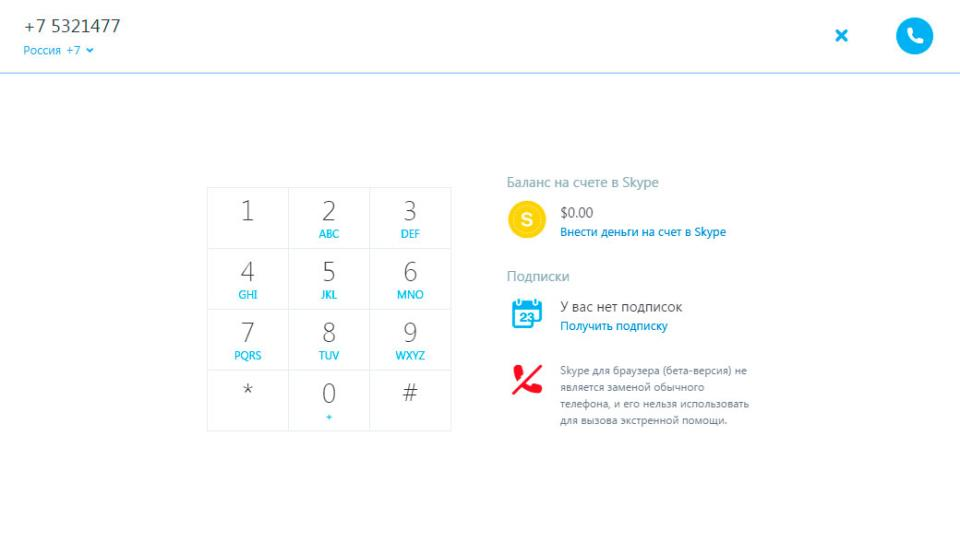 skype-call-contact
