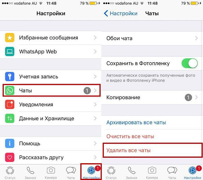 Удаление всех чатов в WhatsApp