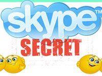 секреты Скайпа