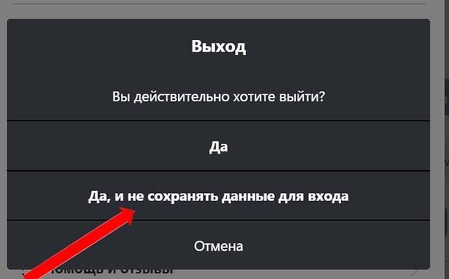 Восстановить программу скайп автоматически