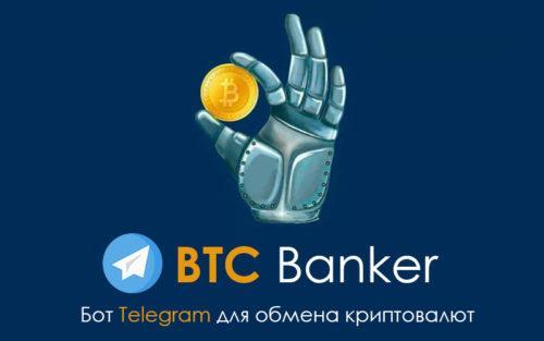 BTC Banker