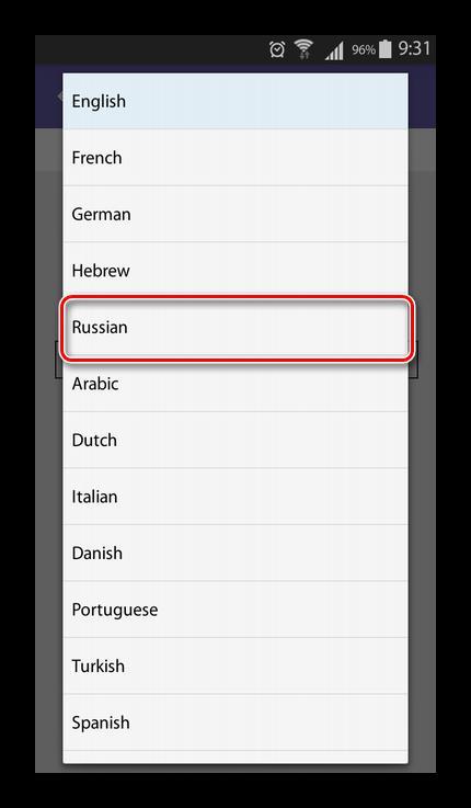 Выбор русского языка для автоматического звонка Viber