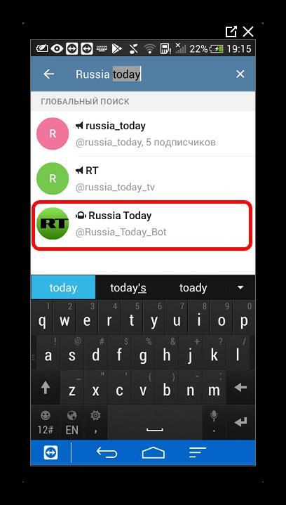 Выбор из результата поиска Телеграм
