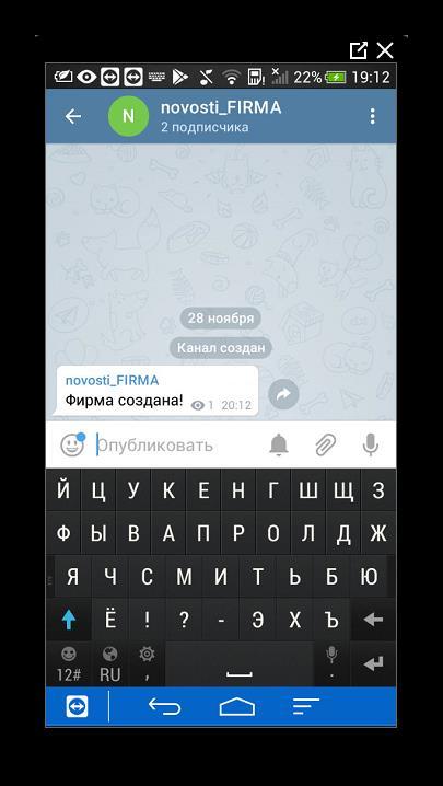 Ведение собственного канала Телеграм