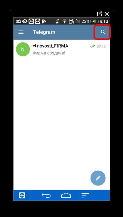 Поиск Группы-канала Телеграм
