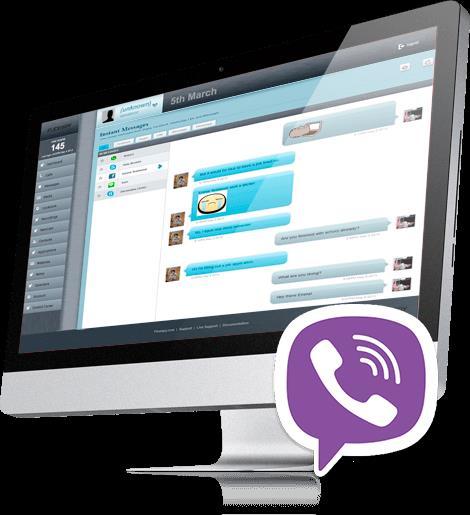 Перехват сообщений в Viber