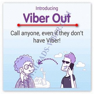 Как ответить на звонок в Вайбере