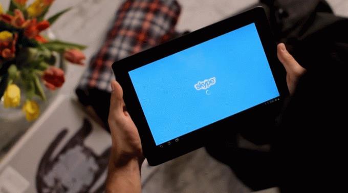 как удалить сообщения в скайпе на планшете - мы знаем ответ