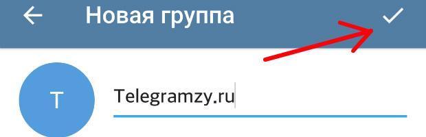 Группа в Telegram