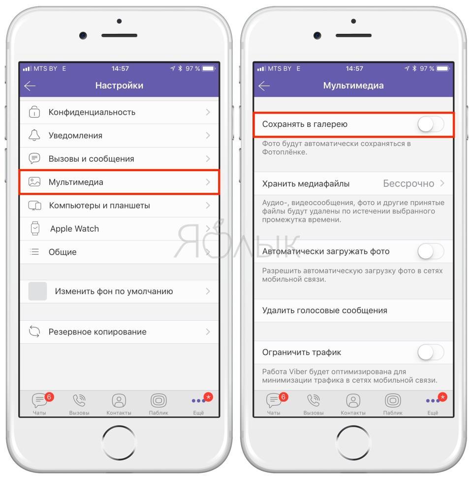 Как отключить автосохранение Фото и Видео в Viber и WhatsApp на iPhone