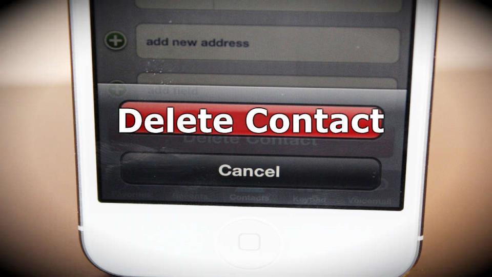 Удаление контакта