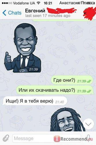 Telegram фото