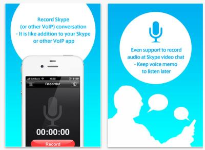 Запись Skype звонков c помощью SkyRecorder