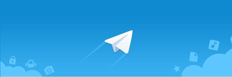 Пишем телеграмм бота на PHP