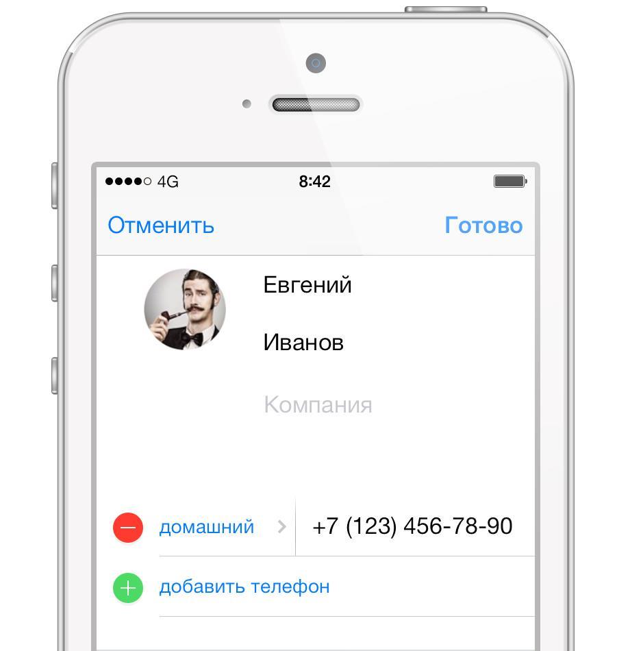 Как добавлять мои контакты в WhatsApp?
