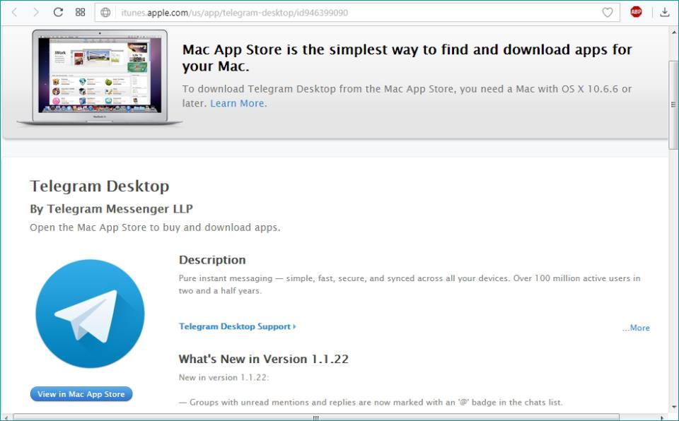 Установка Telegram из macOS AppStore