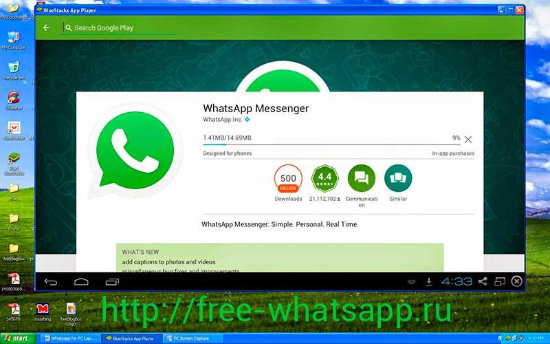WhatsApp-Free-dluy-Windows-7