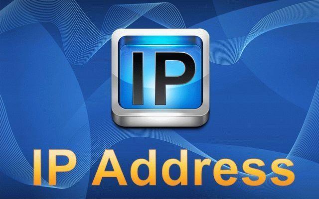 как узнать ip человека через скайп