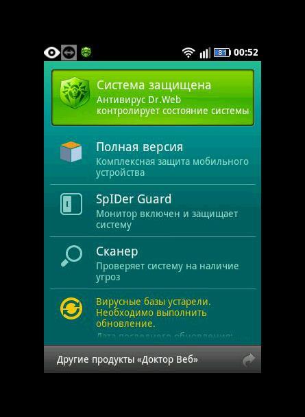Проверка смартфона антивирусом Dr.Web