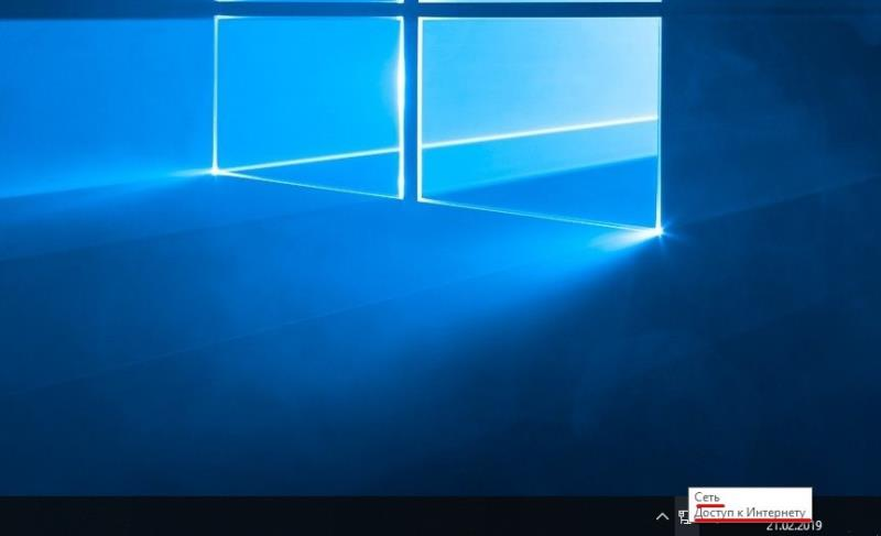 К сожалению, не удалось подключиться к Skype: проверьте соединение