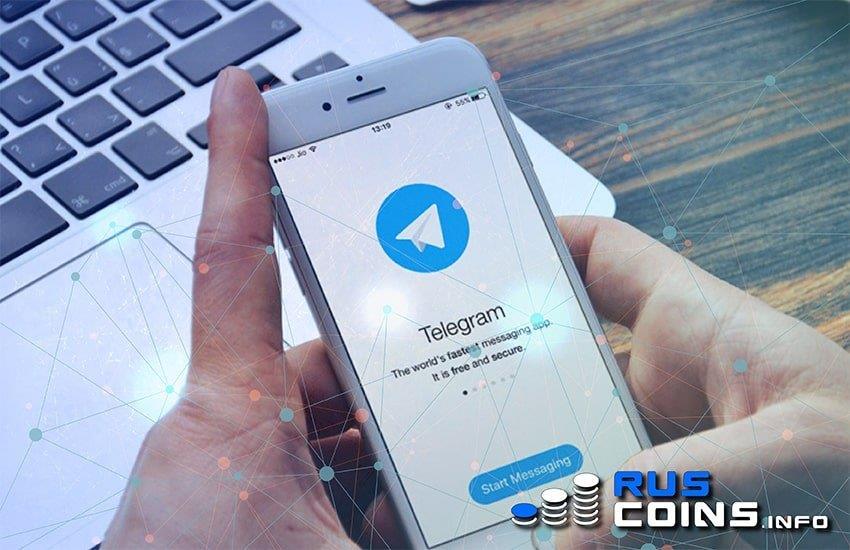 Telegram паспорт — как получить