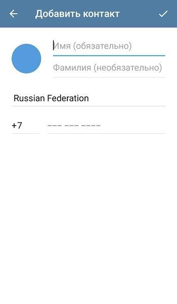 как восстановить аккаунт в Телеграм - скриншот