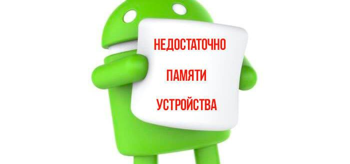 Не обновляется WhatsAapp