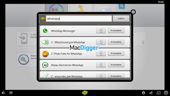 WhatsApp-Mac-2