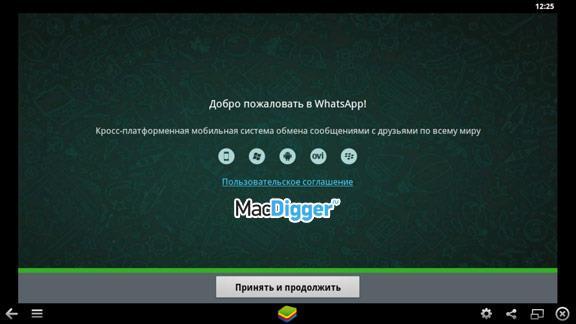 WhatsApp-Mac-3