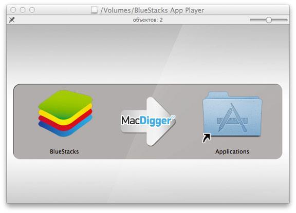 WhatsApp-Mac-1