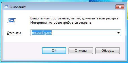 Запуск Maconfig в Windows 7