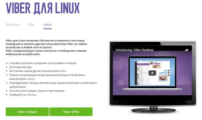 linux viber