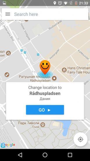 Как изменить местоположение: Выберите ложное местоположение на карте и нажмите на кнопку GO