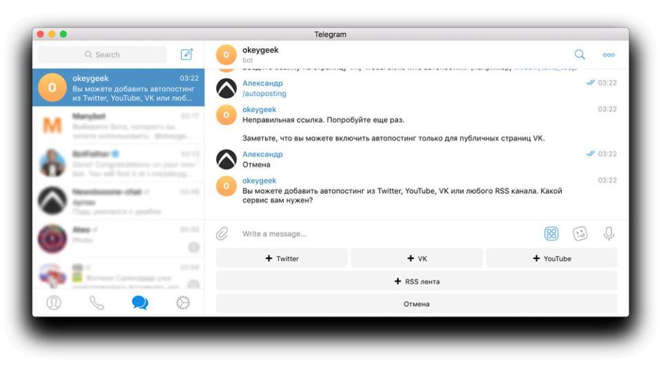 kak sozdat bota telegram
