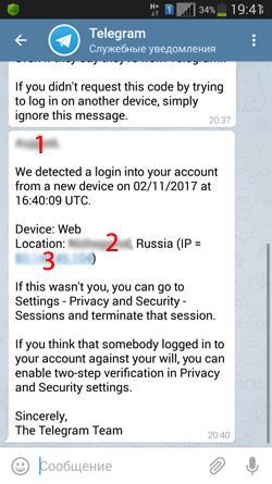 веб телеграмм онлайн telegram online web 06