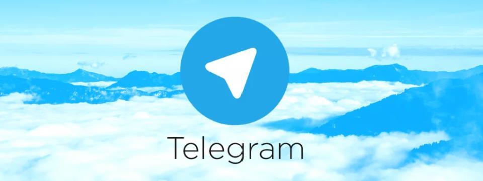 цена подписчика Телеграм.