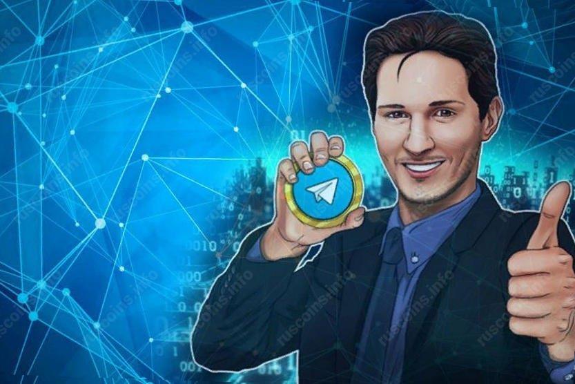 Павел Дуров хочет монетизировать свой проект