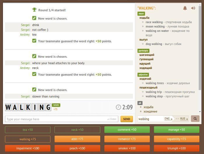 Скрин. Coeffee - интерактивная командная игра для изучения английского.