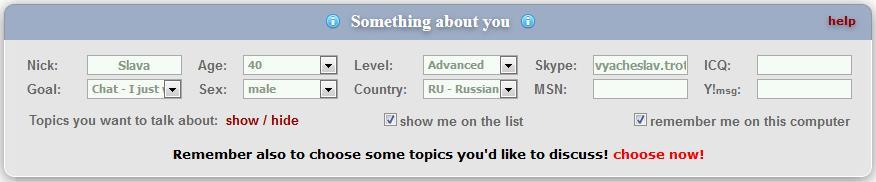 """Фото. """"Изучение английского с носителями по скайпу на speaking24.com"""""""