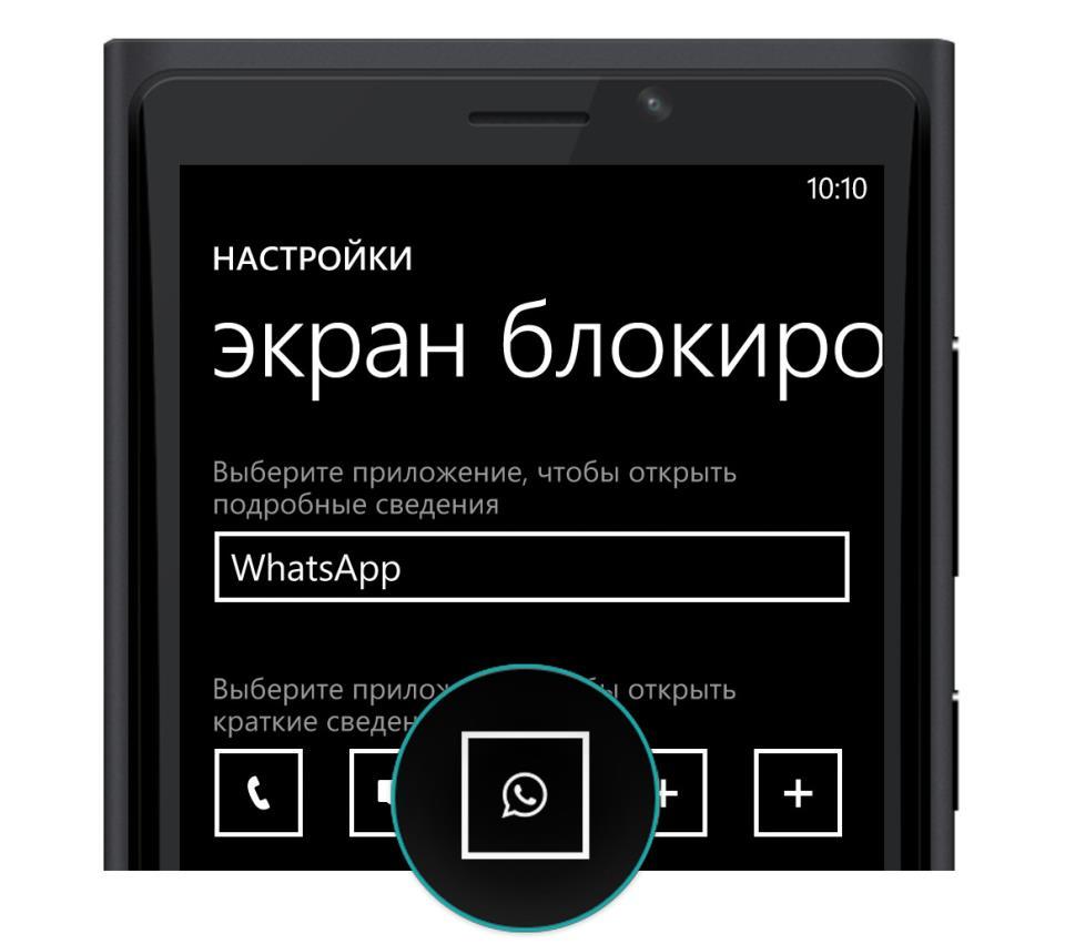 Почему я не получаю уведомления в WhatsApp?