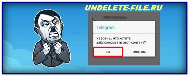 Nuzhny zhivye podpischiki v telegramm
