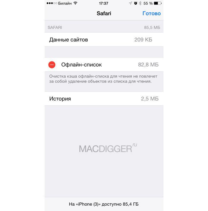 release-iOS-9-1