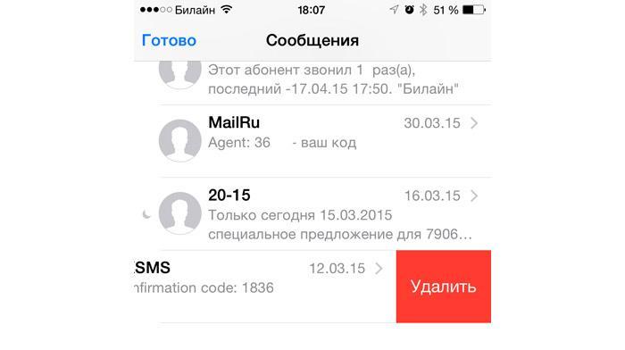 release-iOS-9-8