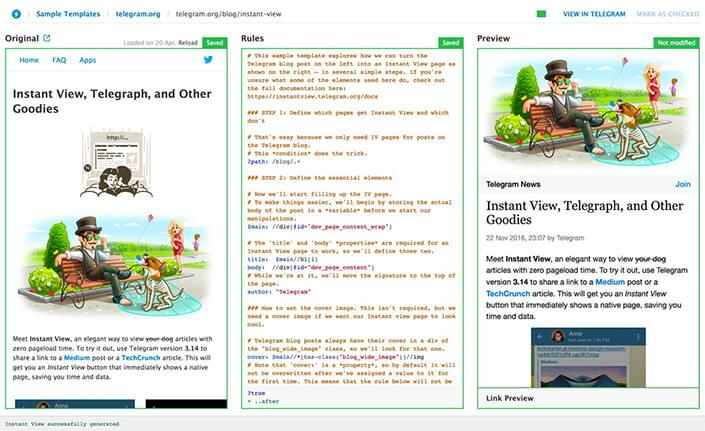 instant view editor