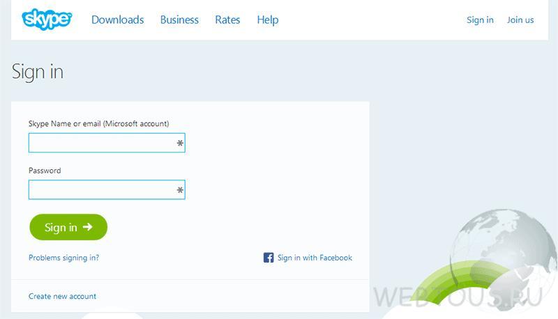 skype вход и регистрация